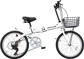 20インチ 折りたたみ自転車 MB-09 カゴ・フロントライト・ワイヤーロック錠付属 シマノ社製外装6段変速ギア搭載(ミニベロ/折り畳み自転車/小径車/自転車)