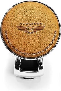 Aero Noblesse Car Power Steering Handle Knob (Made in Korea)