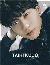 表紙: Da-iCE TAIKI KUDO Da-iCEデジタルフォトブック (CanCam デジタルフォトブック) | CanCamブランド編集室