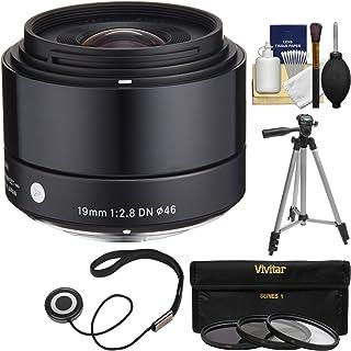 Sigma 19mm f / 2.8EX DNアートレンズwith 3UV/CPL / nd8フィルタ+三脚+キットfor Olympus/Panasonic Micro 4/ 3デジタルカメラ