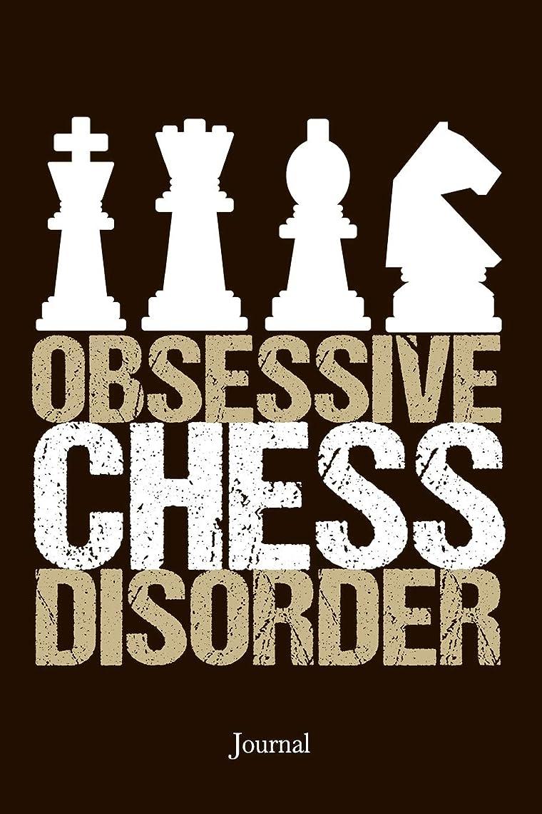 がんばり続ける横たわる噂Obsessive Chess Disorder Journal: Player Strategy Log Wins Notebook