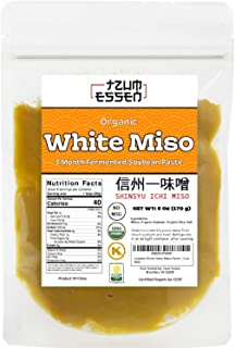 White Miso Paste (Shiro) 3 Month Fermented In a Resealable Package. USDA Organic, Kosher. | 6 oz - by Tzum Essen