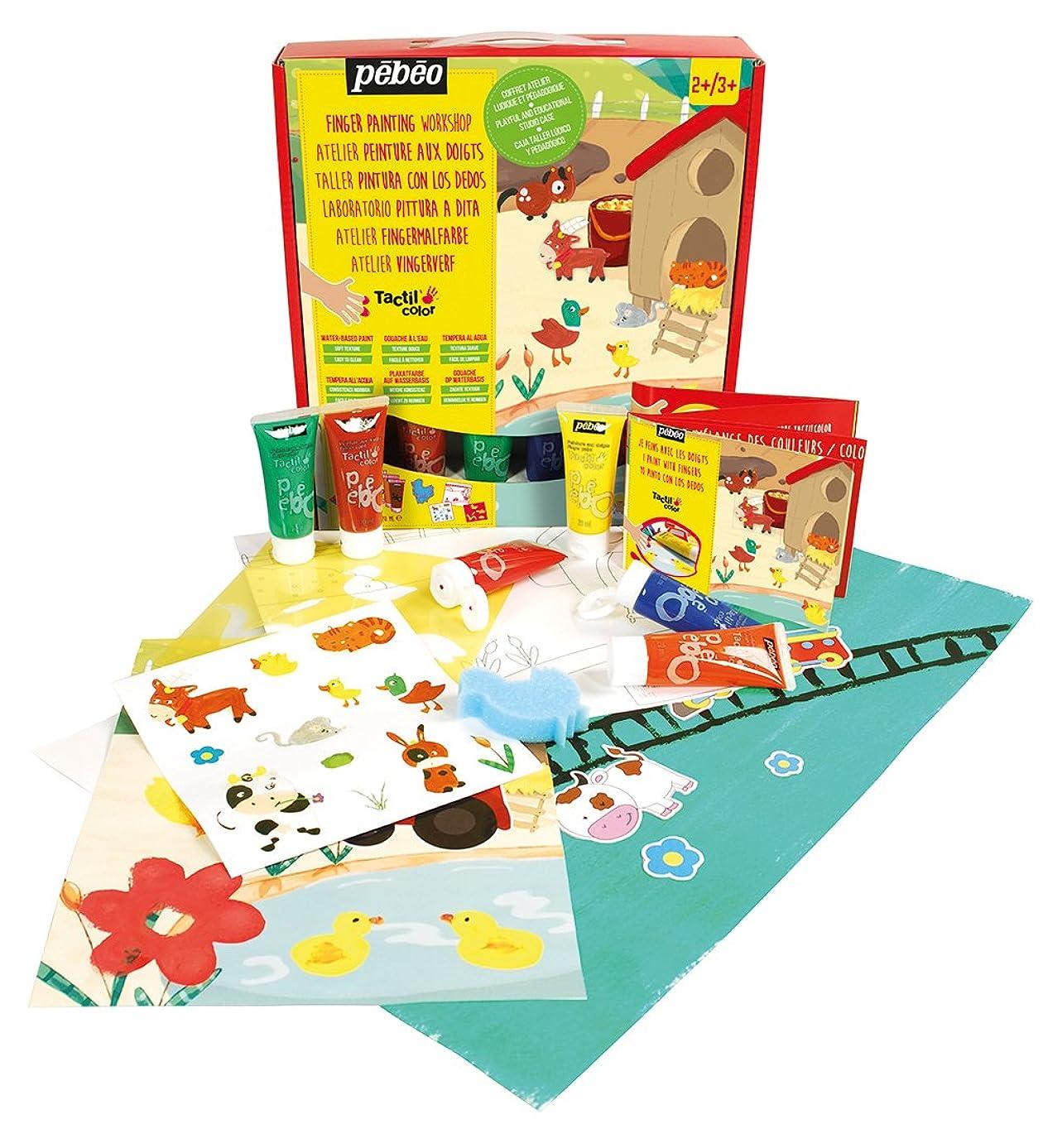 PEBEO 635805 Studio Tactilcolor Art Paint Kit, 6 x 20ml