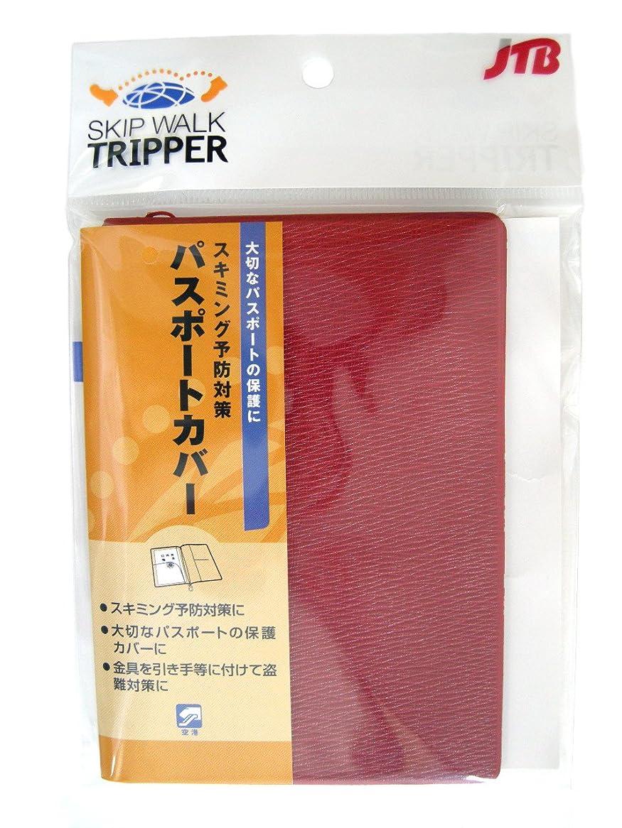 JTB商事 パスポートカバー スキミング 予防 対策 日本製 レッド 354402