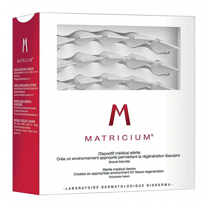 尊敬テメリティ楕円形Bioderma Matricium X30singledose~s [並行輸入品]