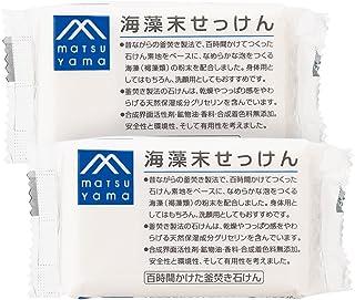 M-mark 海藻末せっけん2個セット
