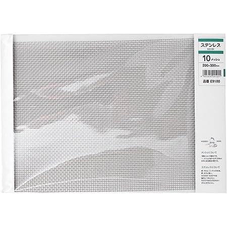 久宝金属製作所 ステン(SUS304)板 メッシュ 10m/sX巾200X300mm E9100