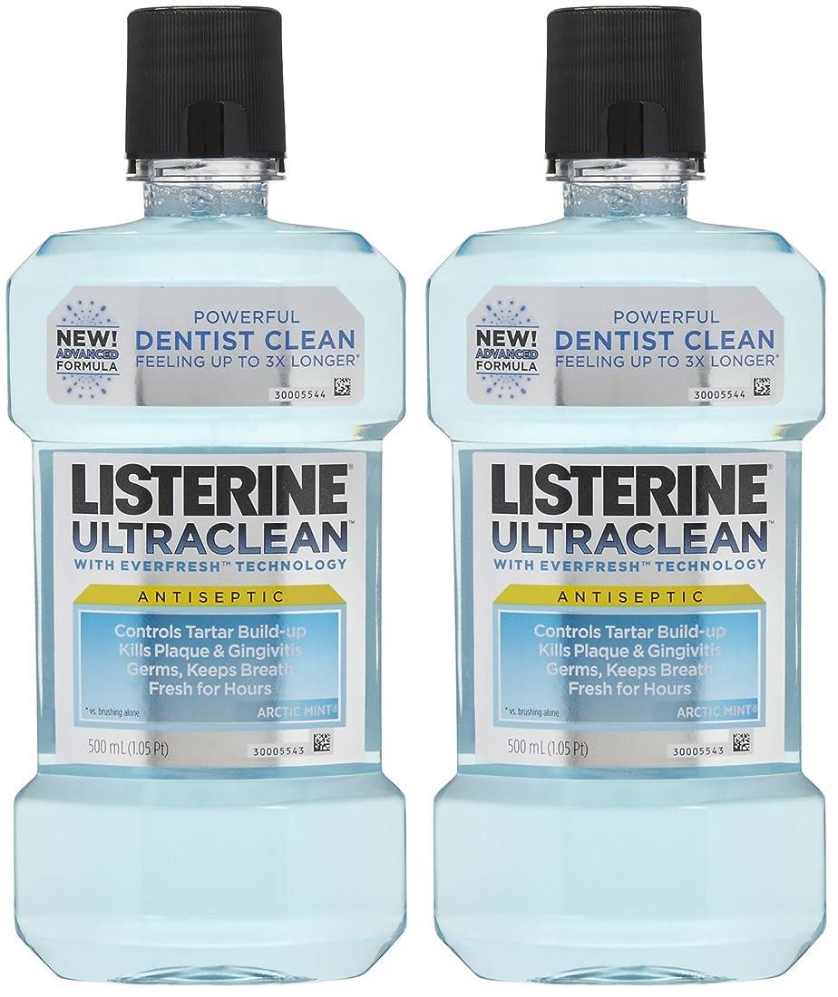 ドアミラースポークスマン四半期Listerine UltraClean Mouthwash, Arctic Mint, 16.9oz, 2pk by Listerine