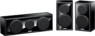 Yamaha NS-P150 Center/Surround, Speaker Package (3)