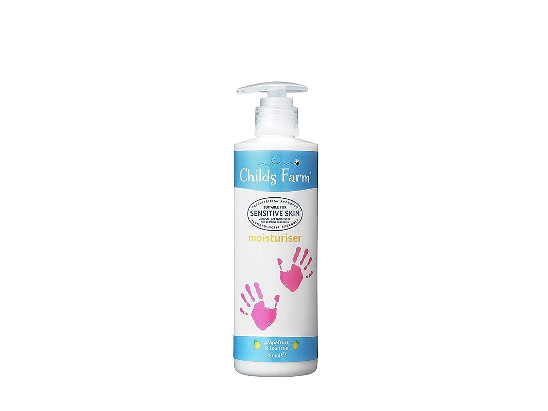腸シンボル勇気Childs Farm Hand and Body Lotion for Silky Skin