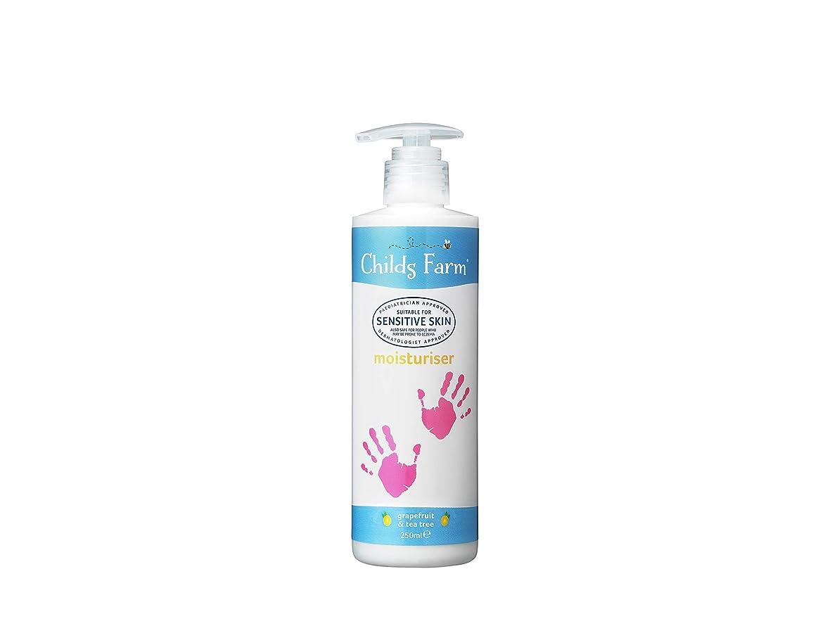 メトリックスプレー数学的なChilds Farm Hand and Body Lotion for Silky Skin