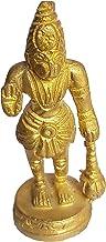PARIJAT HANDICRAFT Hanuman Brass Idol Hindu god of Strength Statue Hanuman Large Idols for Temple Home and Office (Golden)