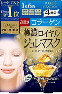 Clear Turn Premium Royal Jelly Mask (Collagen) 4 Times collagen