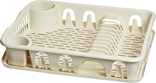 Cosmoplast 6291048121725 Plastic Dish Drainer Rack Large with Detachable Drainboard, Off White, L 50 x W 40 x H 10 cm