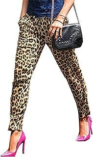 [サラローズ]レディース サルエルパンツ ロング パンツ 豹 ヒョウ 柄 カジュアル ボトムス ゆったり らくちん ウエスト ゴム