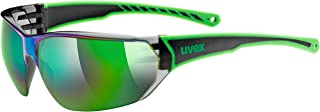 Sportbrille SGL 204 Gafas Ciclismo, Unisex