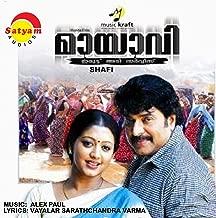 Best maayavi maayavi song Reviews