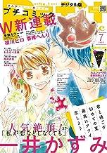 プチコミック 2020年7月号(2020年6月8日) [雑誌]