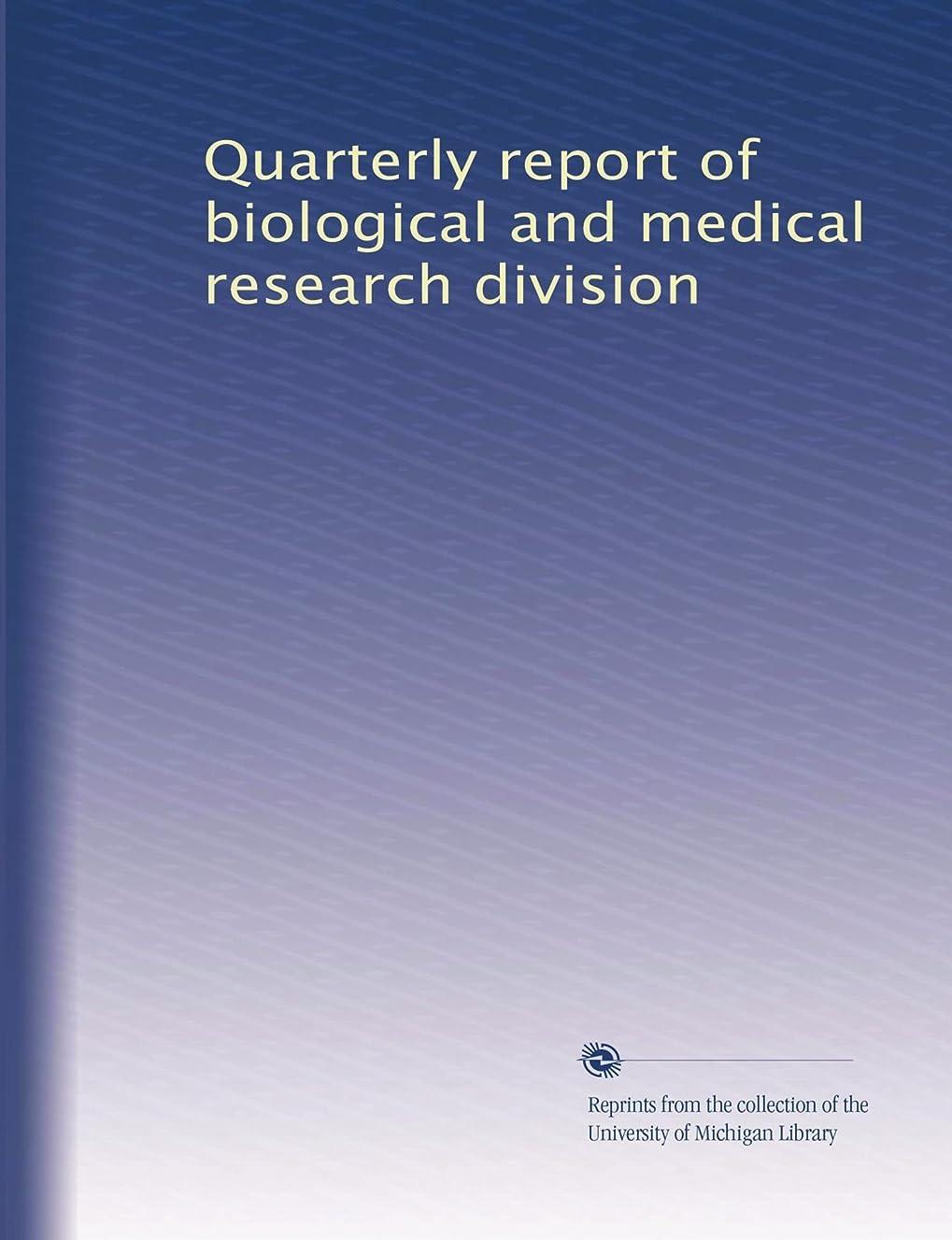 株式開拓者差し迫ったQuarterly report of biological and medical research division
