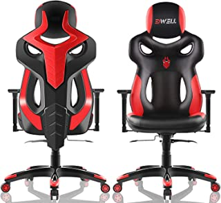 Best edwell computer gaming chair Reviews