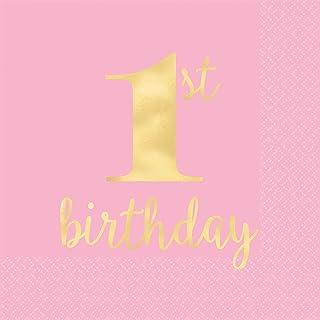 مناديل غداء فاخرة باللون الوردي المختوم، 5100002، لوازم الحفلات الذهبية 16.51 سم × 16.51 سم من أمسكان