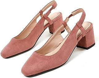Women Pumps Flock Square Middle Heel Slingback Square Head Elastic Band Elegant Sandals
