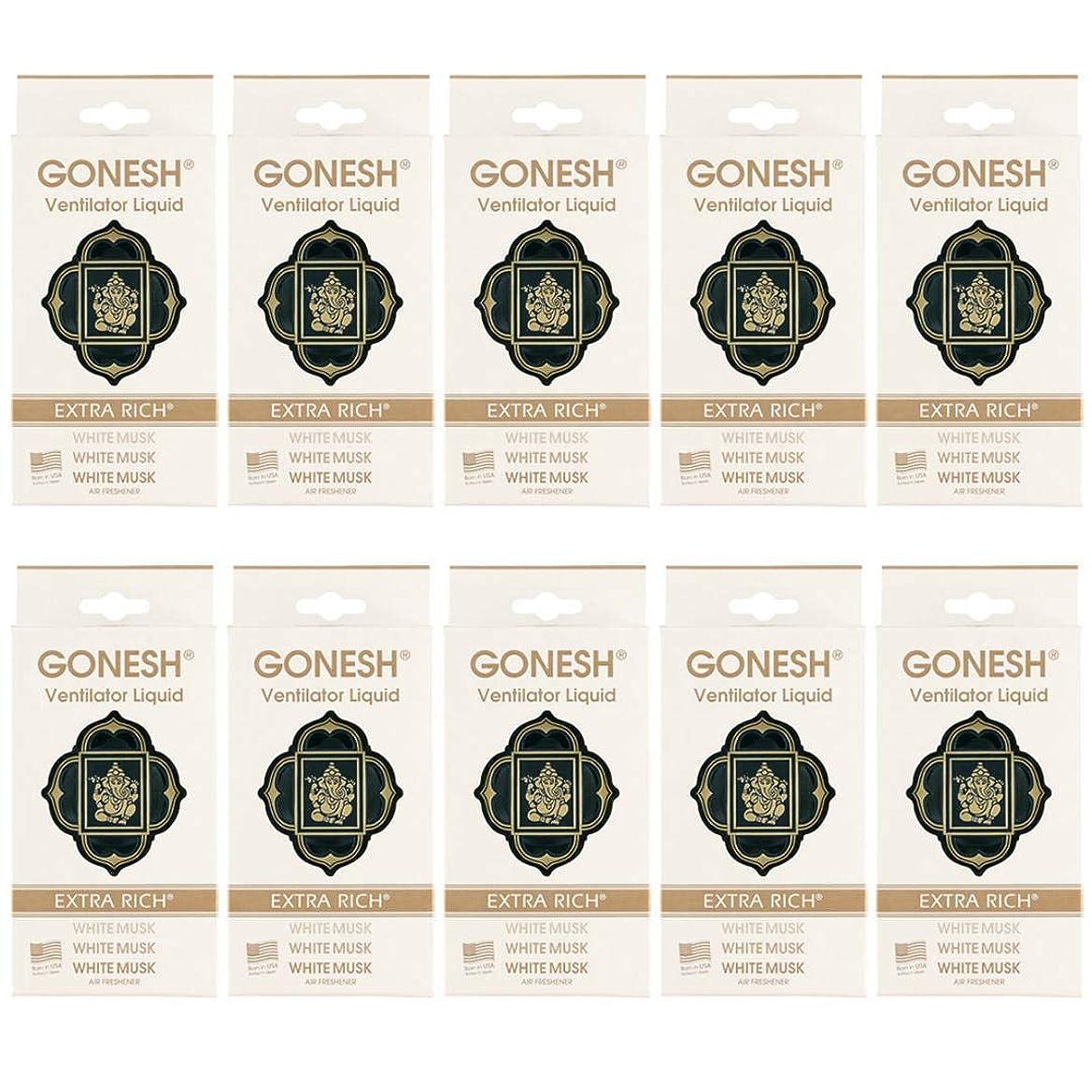 感嘆同行する約GONESH ヴェンティレーターリキッド ホワイトムスク 10個セット