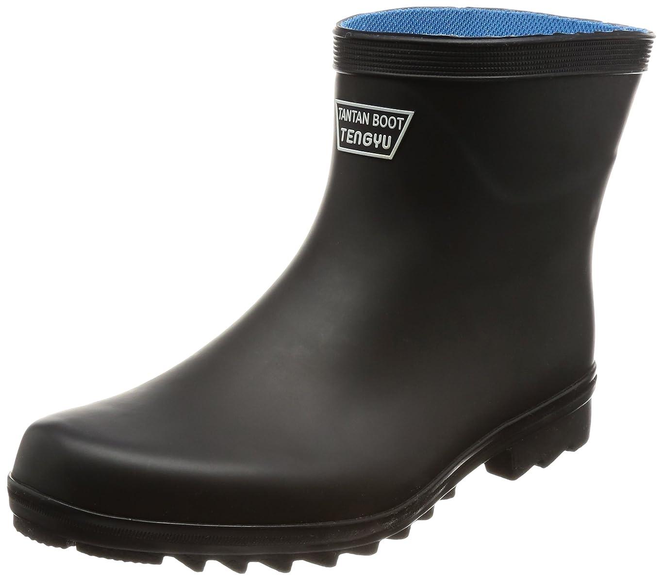 顔料傷つきやすい証書[フジテブクロ] 長靴 作業靴 レインシューズ たんたんブーツ ショート 3E 9962 メンズ BLACK