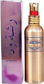 Rashat weid Spray Perfume by Buabed Banafa for Unisex - 75 ml