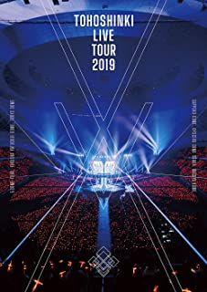 東方神起 LIVE TOUR 2019 ~XV~ (DVD2枚組)