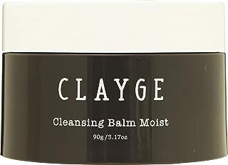 CLAYGE(クレージュ) クレンジングバームモイスト 90g