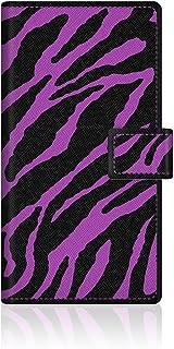 CaseMarket ARROWS NX (F-02G) 手帳型 オリジナルデザイン スリム ケース [ ゼブラ柄 ミッドナイト パープル スリム ダイアリー ]