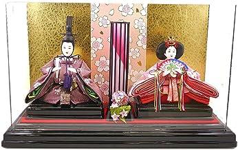 【人形の秀月】雛人形(ひな人形) 親王ケース飾り コードレス(S)「円形あんどん 」ひな人形 初節句 間口/43㎝ 奥行/18㎝ 高さ/26㎝