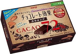 明治 チョコレート効果カカオ72%カカオニブ 45g×5箱