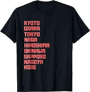 Japan T shirt - Cities Travelers : Kyoto Osaka Tokyo Nara