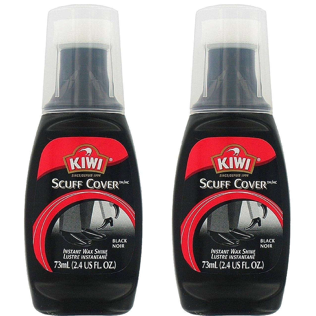 密輸シンポジウム準拠Kiwi KIWIスカッフカバー、ブラック2.40オンス(2パック) 2パック