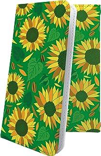スマートフォンケース・Xperia J1 Compact D5788・互換 スマートフォンケース・手帳型 花柄 花 フラワー ひまわり 向日葵 葉っぱ エクスペリア コンパクト 和柄 和風 日本 japan 和 XperiaJ1 おしゃれ