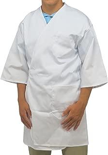 UltraSource Butcher Wrap/Smock, Unisex, 2X-Large