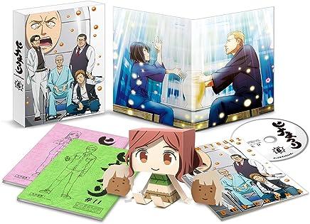 ヒナまつり 6 [Blu-ray]