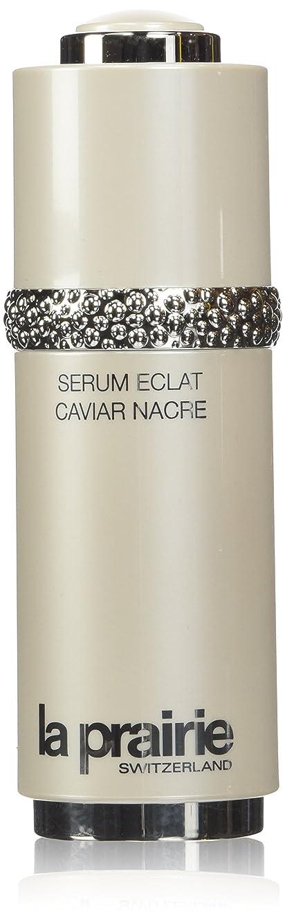 メンバーエイリアン天井La Prairie WHITE CAVIAR illuminating serum 30 ml [海外直送品] [並行輸入品]