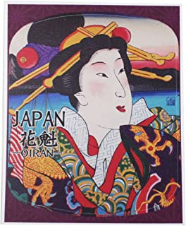 Kaya Japan Oiran Geisha Sticker for Travel Luggage/Suitcase