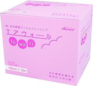 skinix エアウォール ふ・わ・り 超・ゼロ感覚フィルムドレッシング シングルスリット 100mm×20m MA-E2100FS