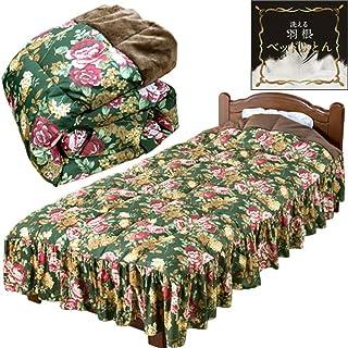 洗える 羽根布団 ダブル フェザー100% 毛布と掛け布団がひとつになった ベッド用フリル付き掛け布団 グリーン