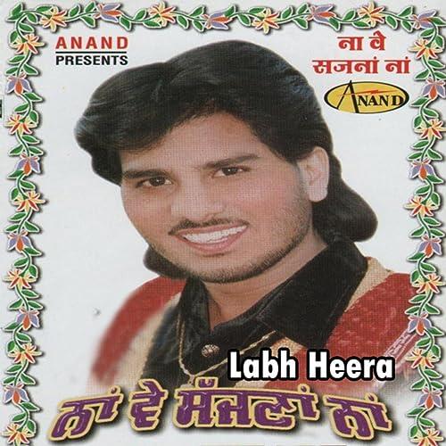 Tere Na Te Boliyan de Labh Heera en Amazon Music - Amazon.es