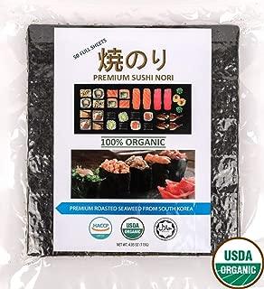 Dagagam Sushi Nori 4oz (50 Full Sheets) : Premium Seaweed Sheets, Dietary Fiber Fiber [Organic Super Food + USDA + HACCP + Non GMO + VEGAN + VEGETARIAN+ HALAL]