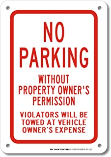 No Parking Without Property Owner's Permission Sign- 10
