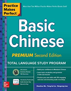 Practice Makes Perfect: Basic Chinese, Premium Second Edition