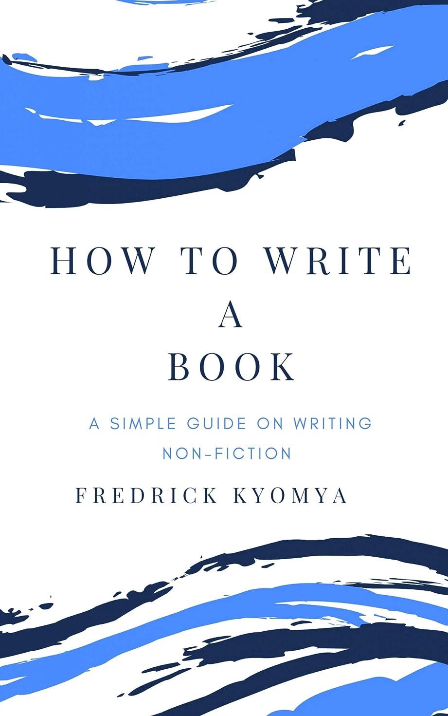 産地複数女性How to write a book (English Edition)