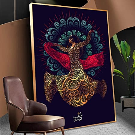 Middle Eastern Art Bedroom Book Unique Gift Dorm Room Wall Decor Dance Prints Illustration Interior Whirling Dervish Damascus And Palmyra Giclee Art Collectibles 330 Co Il