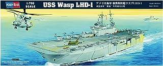 ホビーボス 1/700 艦船シリーズ アメリカ海軍 強襲揚陸艦 ワスプ LHD-1 プラモデル